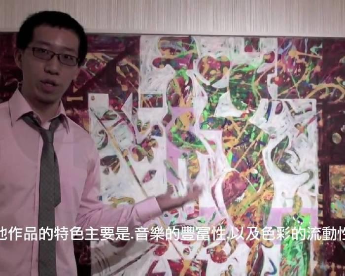 藝文直擊:萬菓藝術【跳土風舞吧】梅姆杜‧庫哲新作暨回顧展