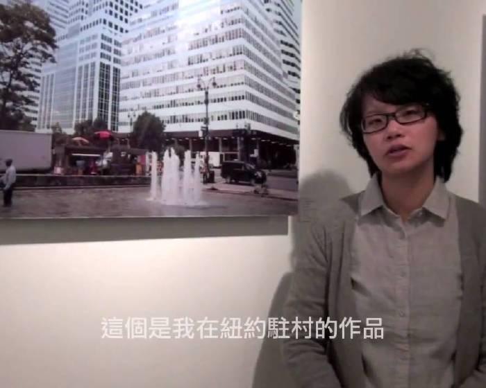 藝文直擊:MOT-「VISITOR」郭嘉羚‧賴珮瑜 雙個展開幕花絮