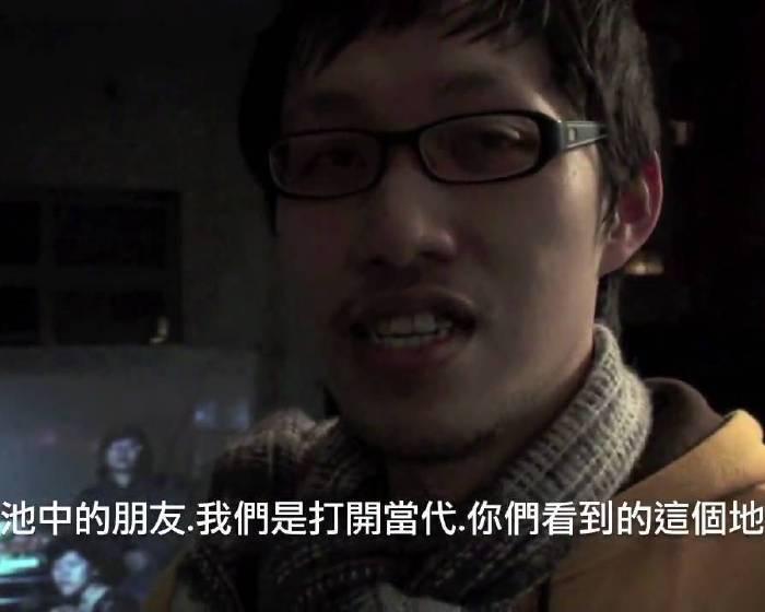 藝文直擊:【打開】_當代台北館 開幕活動