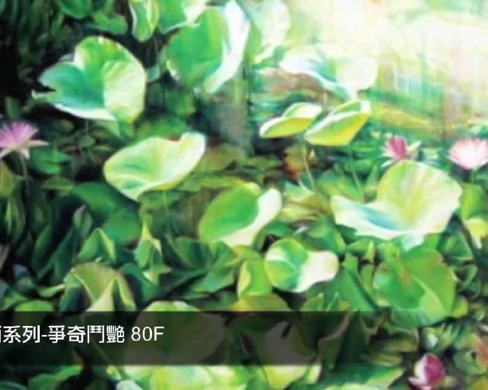 藝文直擊:秋刀魚藝術中心-黃敏俊-彩虹雨開幕花絮影片