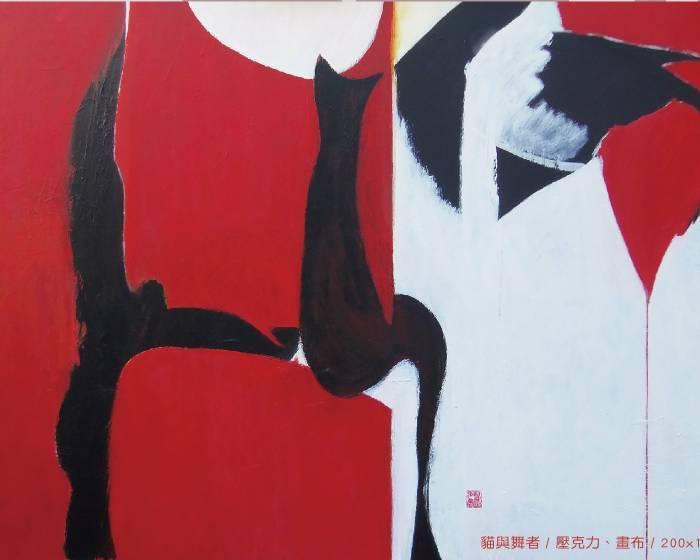 好思當代【躍動的生響】楊子雲個展