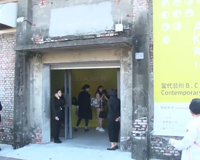 藝文直擊─2016高雄藝術博覽會