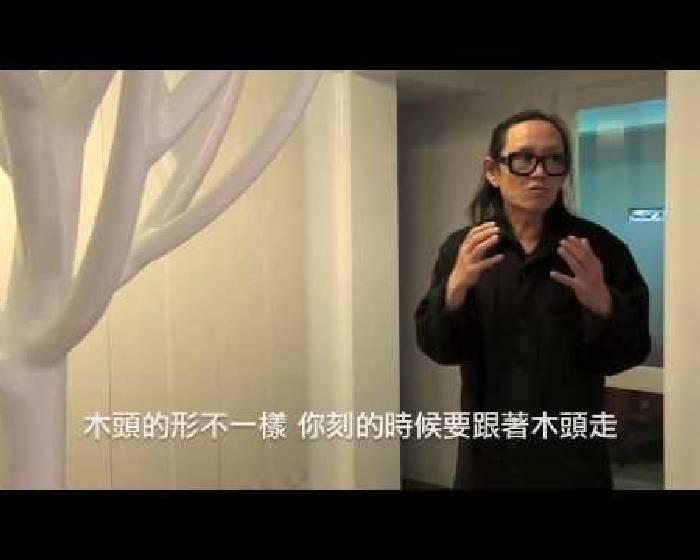 百藝畫廊:范姜明道個展開幕花絮