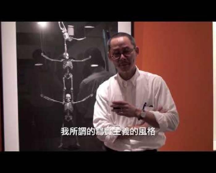 藝星藝術中心:台灣可樂-梅丁衍個展開幕