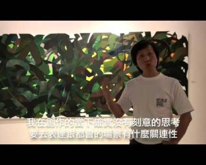 池中訪談: 楊智富