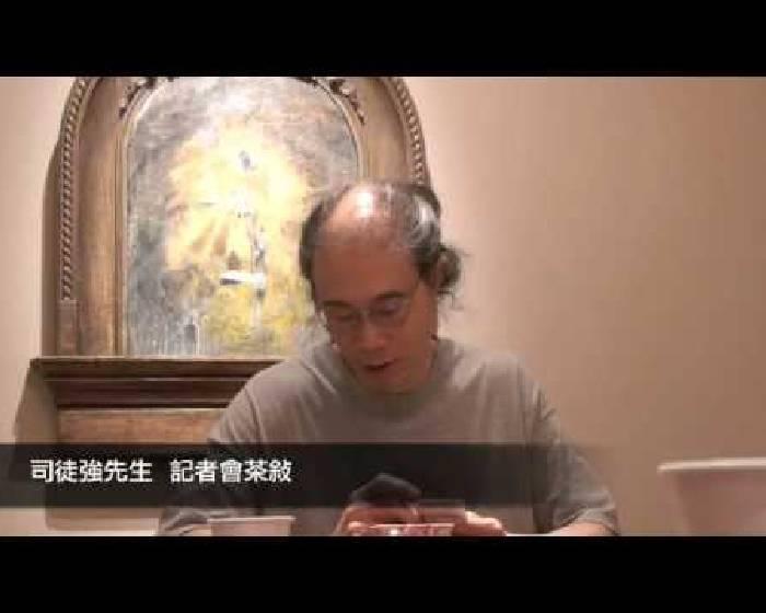 誠品畫廊:穹界之花-司徒強個展 開幕影片花絮