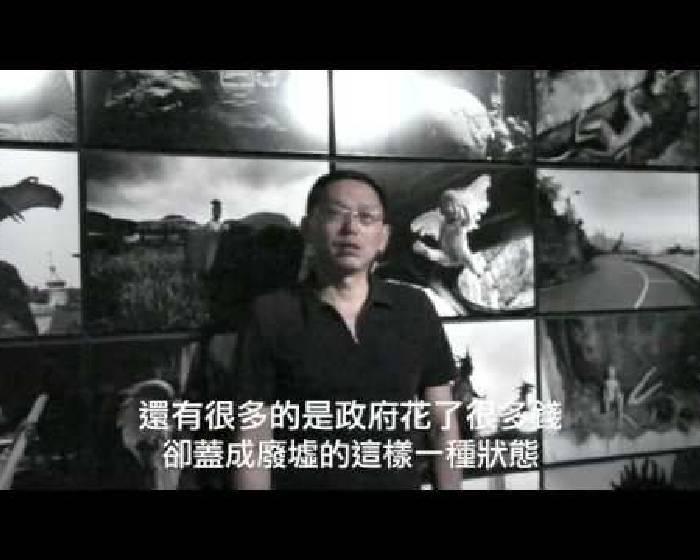 新苑藝術:片段的幻象-開幕花絮