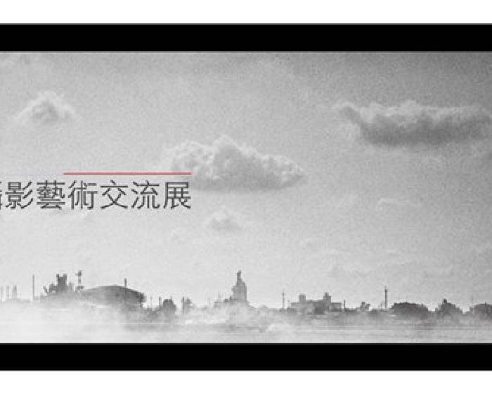 VT非常廟藝文空間【社會現實中的虛構—台灣x墨西哥攝影藝術交流展】