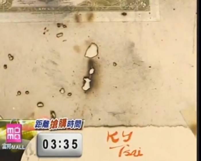 蔡國強 + 蔡康永 雙蔡連手震撼藝界(2)