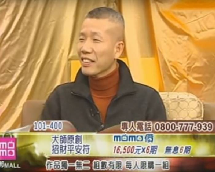 蔡國強 + 蔡康永 雙蔡連手震撼藝界(3)