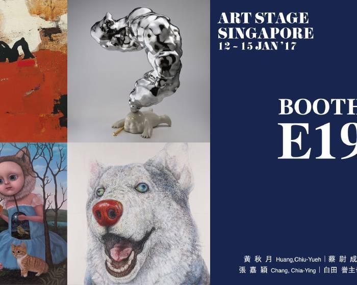 【藝術登陸新加坡博覽會  Art Stage Singapore 2017】