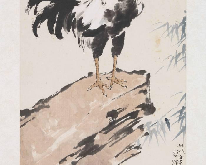 故宮【酉年大吉-畫雞名品】書畫家的幽默感