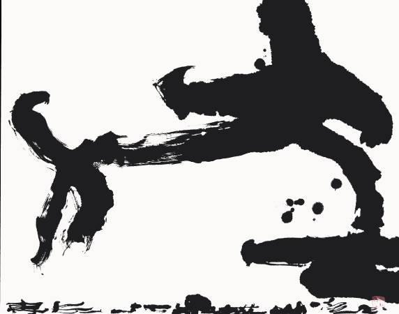 江柏萱  - 大力士   宣紙  140x95cm  2015