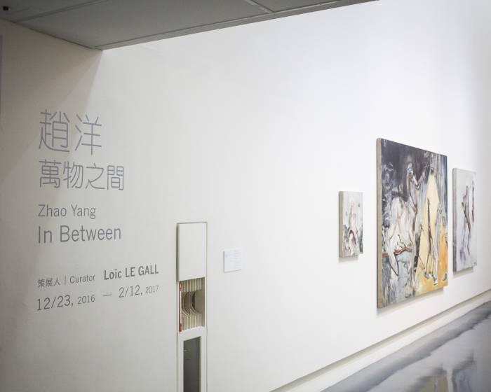 關渡美術館:【萬物之間】趙洋