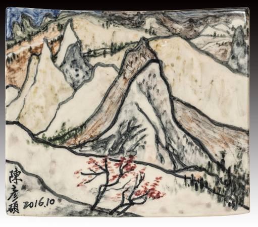陳彥碩 《土耳其遊蹤》 2016  22.8×26.6公分  瓷土彩繪