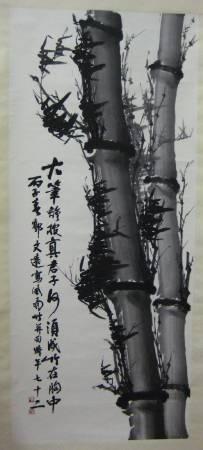 郭文遠,photo by. http://www.cksmh.gov.tw/index.php?code=list&flag=detail&ids=158&article_id=7638