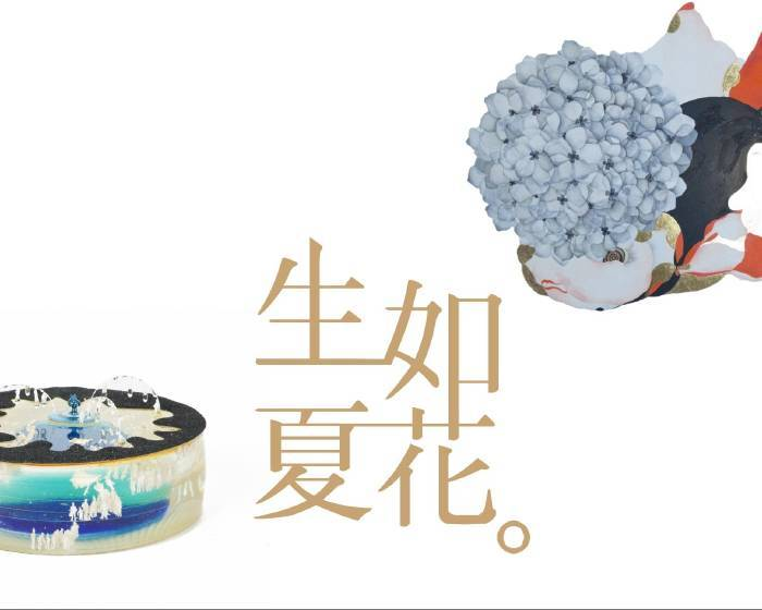 WINWIN ART 未藝術【生如夏花】蘇子涵、陳卉穎雙人聯展
