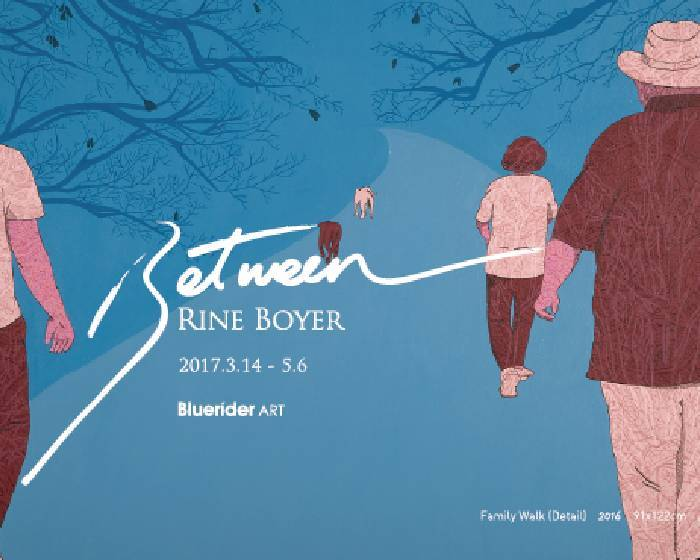 Bluerider ART【Rine Boyer 全新系列個展】Between