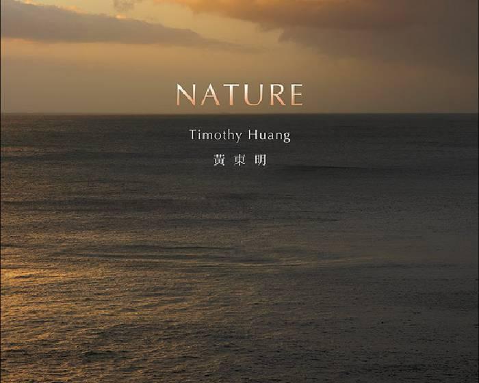 爵士攝影藝廊【自然】黃東明2009個展影片
