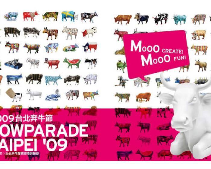 2009台北奔牛節【拍賣會媒體宣傳影片】