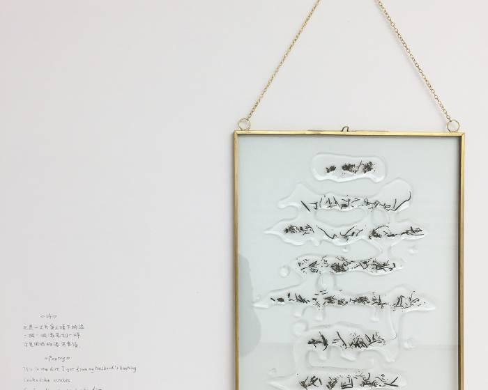 上品藝琅【絕望的主婦】馮琳個展