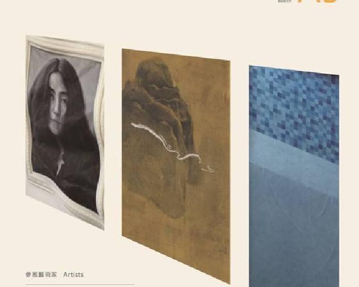 大象藝術空間館【香港2017 ART CENTRAL 藝博會】展位: A05