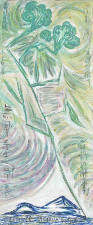 許雨仁《彩筆系列之五》 240×100cm 2007 油彩、畫布
