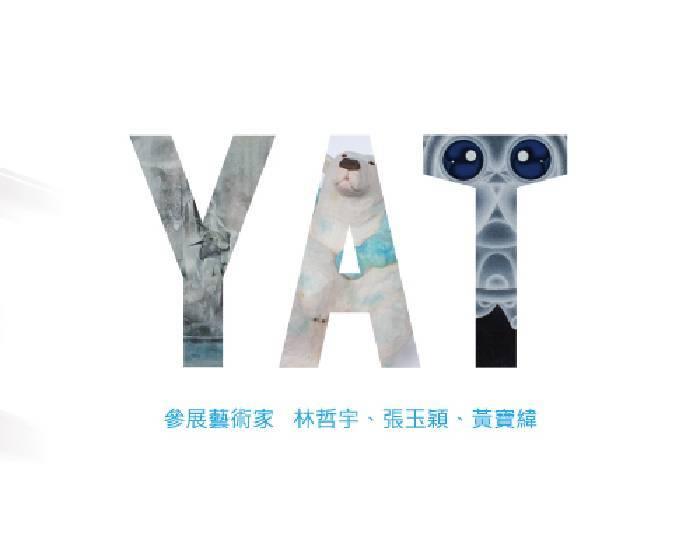 【黎畫廊 YOUNG ART TAIPEI 2017 台北國際當代藝術博覽會|展間937】