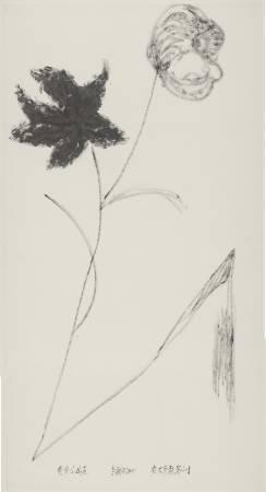 《粗筆系列之四十三》97x180cm 2007 水墨、紙