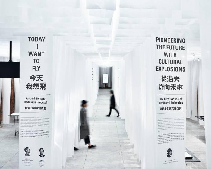 樹火紀念紙博物館【紙媒材裝置策展當道,從文博會看到臺灣在地紙的串聯與轉型】一片空白爆炸綿延空間