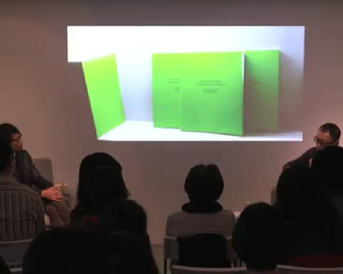 國立臺灣藝術大學有章藝術博物館:【移動之錨】4/13下半場直播