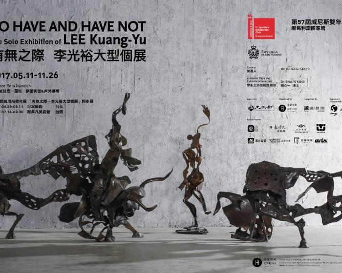 【今藝術 2017.05】《開放的虛空》─國際策展人楊心一藝評