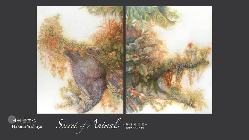 左/頭上的樂園-河馬 ・ 右/頭上的樂園-鱷魚  2017|175x140cm|和紙、岩繪具、水干繪具