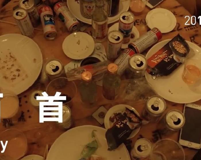北師美術館【嗨歌三百首masingkiay】作夢計畫17`