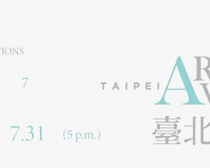 北美館:2017「臺北美術獎」徵件開跑,06月01日起至07月31日止