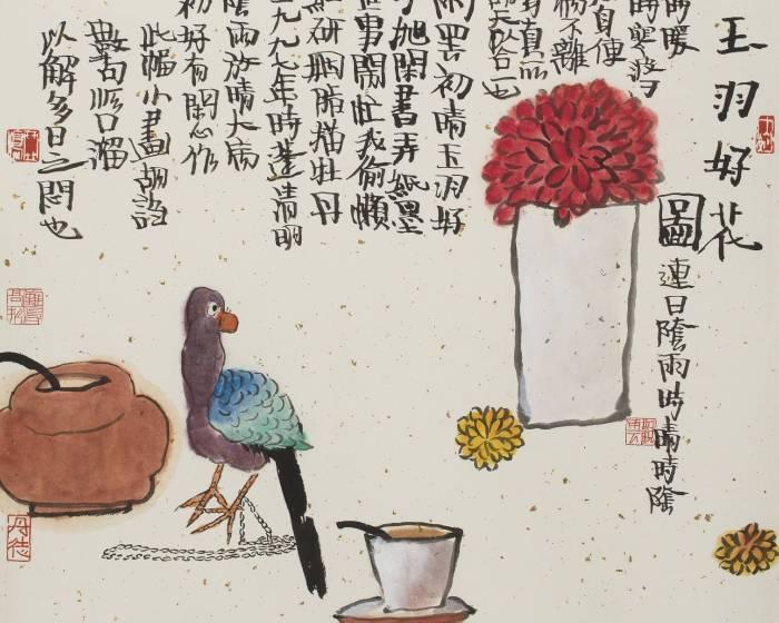 名山藝術新竹館【詩意地棲居】名山典藏展