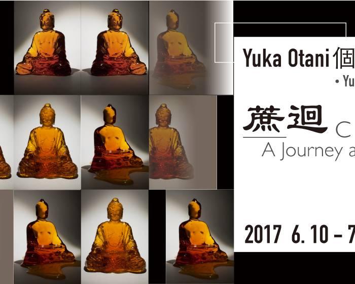 疊藝術【蔗迴 】Yuka Otani個展