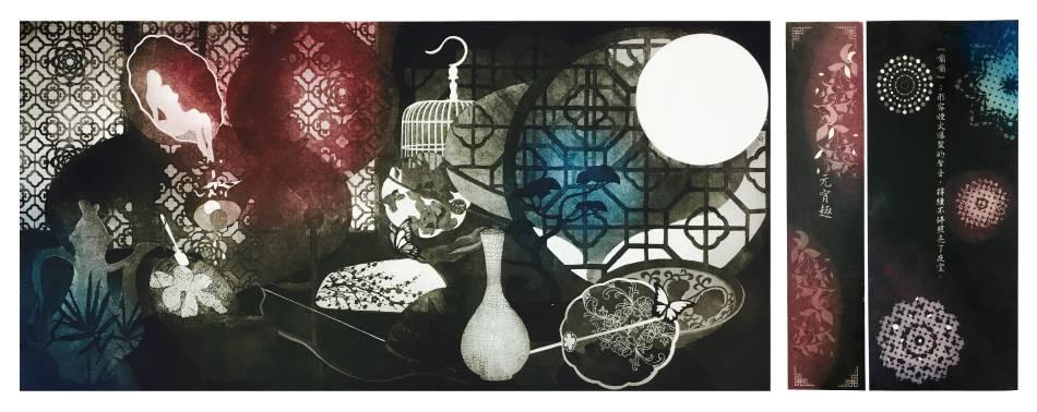 黃得誠 Huang De Cheng・紅樓宴十八卷-元宵趣・50x150cm・銅板腐蝕凹版・2016