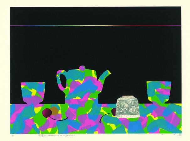 廖修平 Liao Shiou Ping・敘園(一)Rendez Vous in a Garden I・43x60cm・絲網版、紙凹版Silkscreen & Collaraph・1991