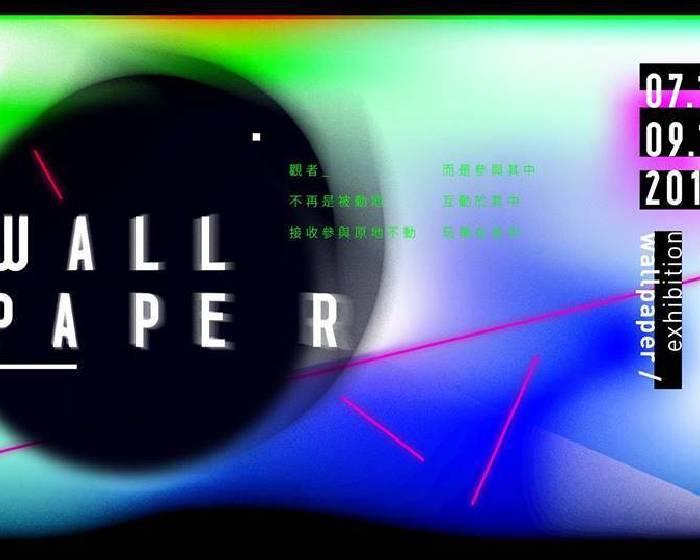 自由人藝術公寓【Wallpaper | 鬧空間開幕展】