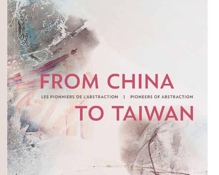 「從中國到臺灣:前衛抽象藝術先鋒1955-1985」特別報導