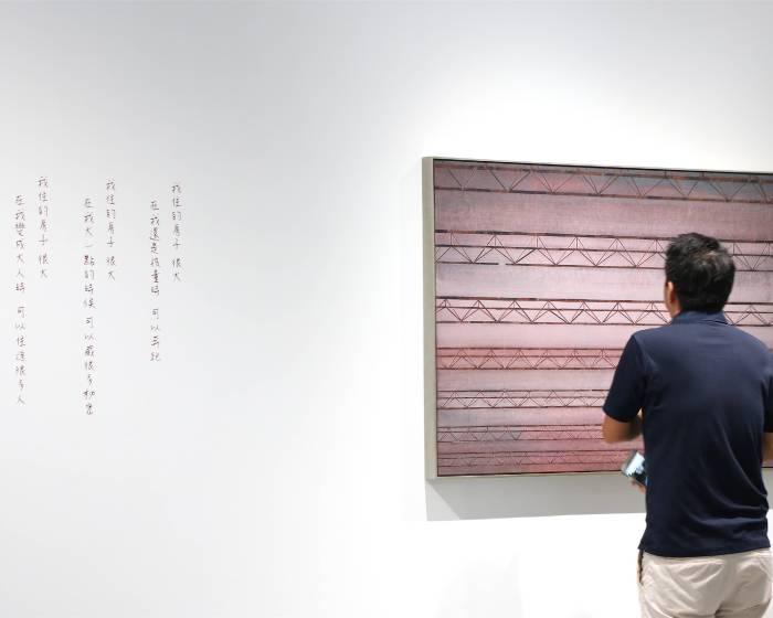 專訪大雋藝術藝術家陳誼嘉