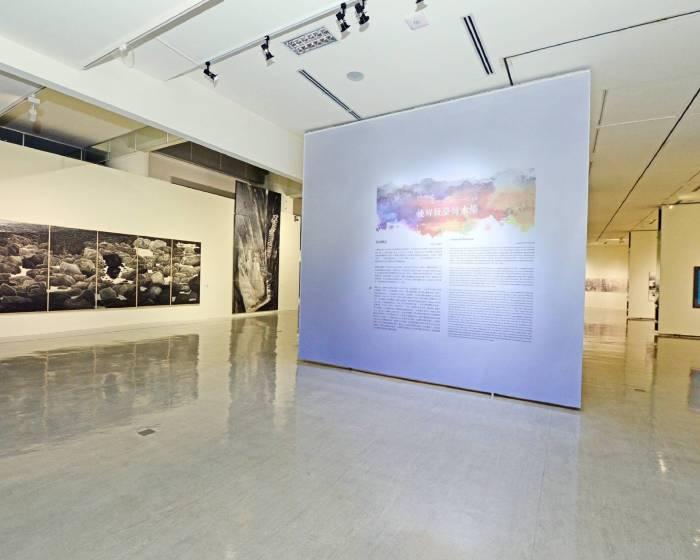 國立台灣美術館【記憶的交織與重疊】後解嚴臺灣水墨