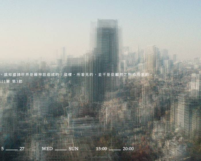 居藝廊 G.Gallery【孤独の左目 Lonely Left Eye】馬場智行 個展 Tomoyuki Baba Solo Exhibition