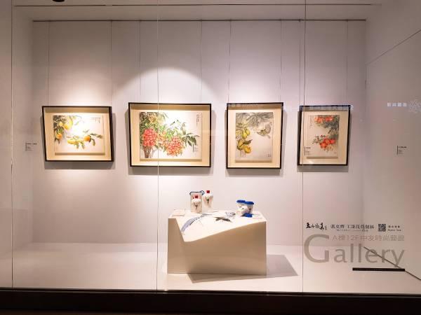 「麗水風華 張克齊工筆花鳥個展」現場展覽櫥窗一隅