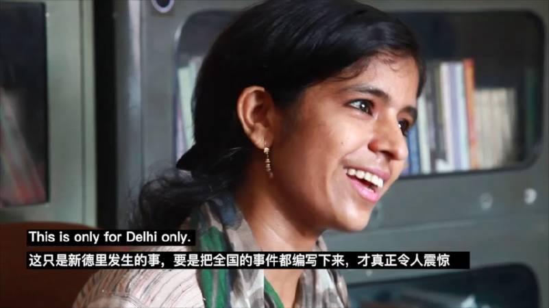 《BGVS 印度人民科學運動》單頻道錄像