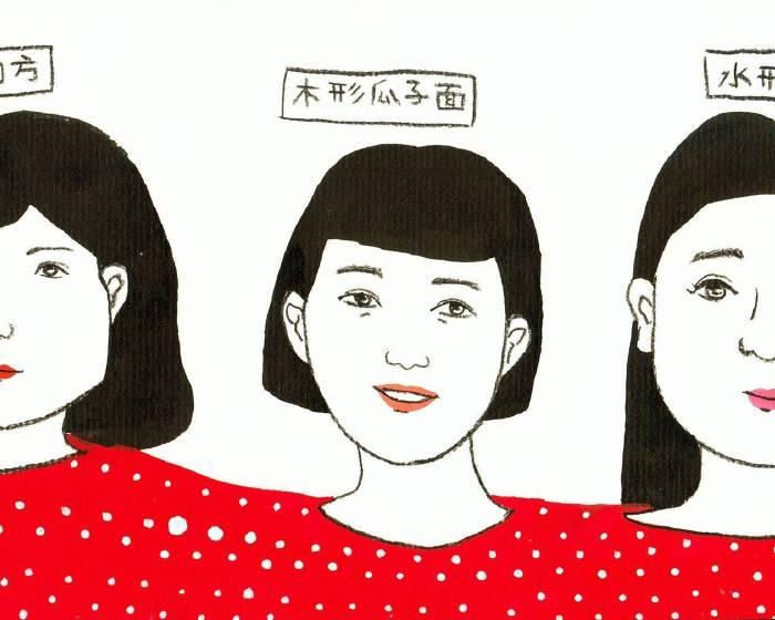 荻達寓見 diida ART BOX:【荻達寓見展覽工作坊】(已結束)七夕不再孤單,仙女下凡來指點桃花守則123。