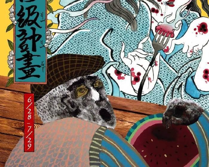 荻達寓見 diida ART BOX:【次要的觀看】趙璿、天天雙人創作聯展「B級計畫」