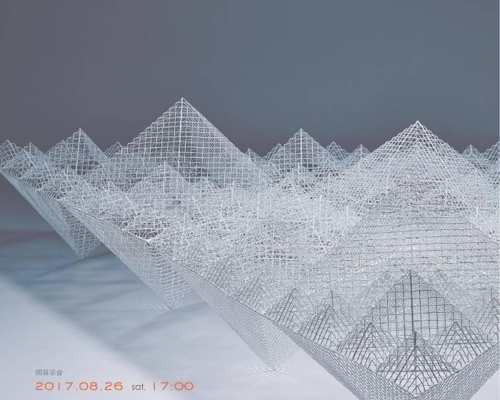 大象藝術空間館【凝視的幻化】曲德華個展