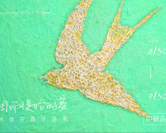 "CC Gallery【2017. 8.30 - 9.30 周而復始的夢 林倖安創作個展 】""The dream of a circle"" LIN,SHING ANN's solo exhibition"